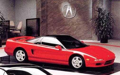 Top Consumer Rated Coupes of 1993 - 1993 Acura NSX