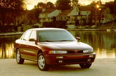 Top Consumer Rated Sedans of 1993 - 1993 Mitsubishi Galant