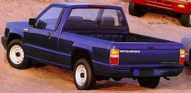 Top Consumer Rated Trucks of 1994 - 1994 Mitsubishi Mighty Max Regular Cab