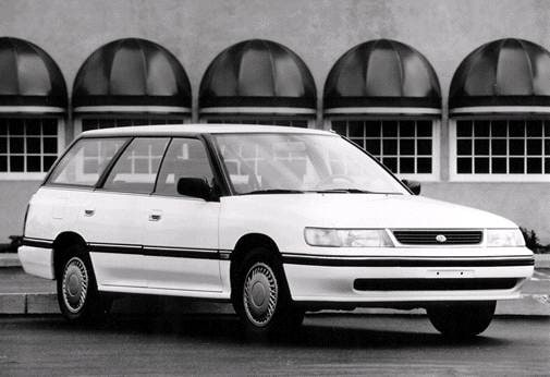 Most Fuel Efficient Wagons of 1994
