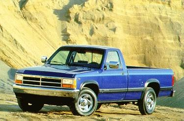 Most Fuel Efficient Trucks of 1995 - 1995 Dodge Dakota Regular Cab