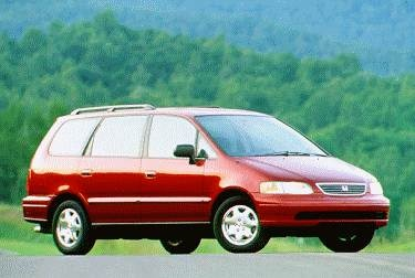 Most Fuel Efficient Van/Minivans of 1995 - 1995 Honda Odyssey