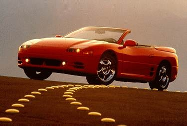 Top Consumer Rated Convertibles of 1995 - 1995 Mitsubishi 3000GT
