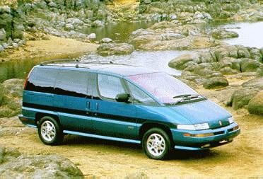 Most Fuel Efficient Van/Minivans of 1995 - 1995 Oldsmobile Silhouette