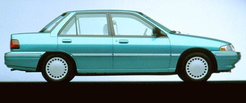 Most Fuel Efficient Hatchbacks of 1996 - 1996 Mercury Tracer