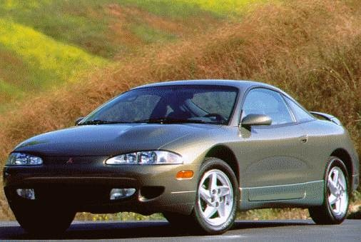 Most Fuel Efficient Hatchbacks of 1996 - 1996 Mitsubishi Eclipse