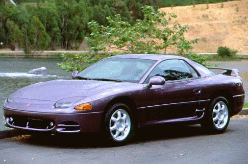 Top Consumer Rated Coupes of 1998 - 1998 Mitsubishi 3000GT