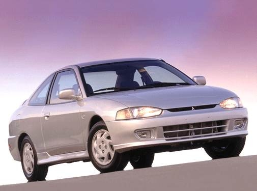 Most Fuel Efficient Coupes of 2002 - 2002 Mitsubishi Mirage