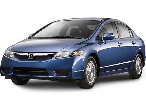 Most Fuel Efficient Hybrids of 2009 - 2009 Honda Civic