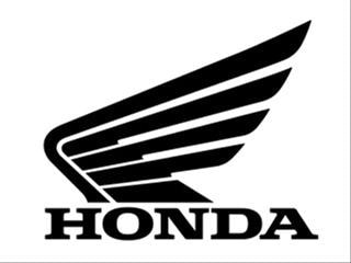 Honda moving ahead with electric motorcycle for 2010 2011 for Motor scooter blue book
