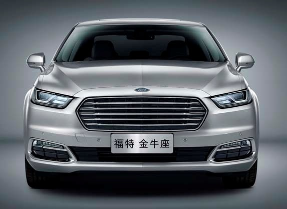 2016 Ford Taurus shows in Shanghai but won't come to the U.S. - Kelley Blue Book