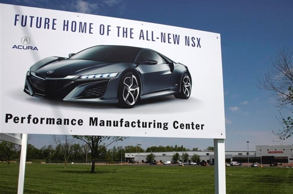 Acura names Ohio site that will build the next NSX - Kelley Blue Book