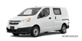 2018-Chevrolet-City Express
