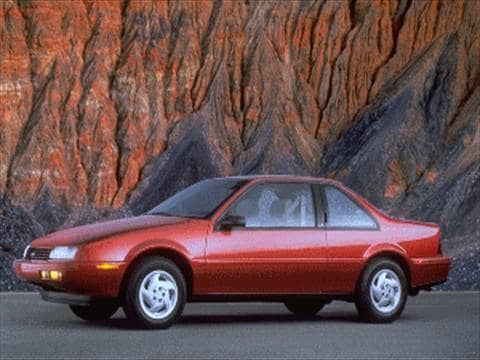 Bluebook Value For Cars >> 1995 Chevrolet Beretta | Pricing, Ratings & Reviews | Kelley Blue Book