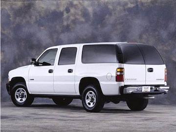 2001 Chevrolet Suburban 1500 Pricing Ratings Reviews Kelley