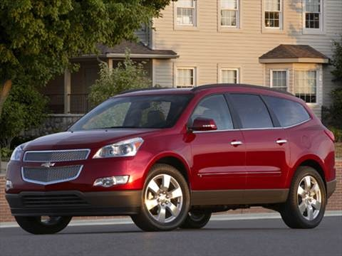 2011 Chevrolet Traverse Pricing Ratings Reviews Kelley Blue Book