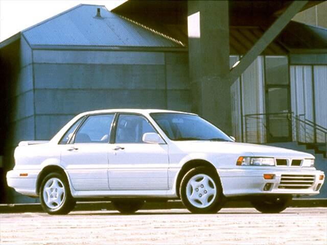 1992 Mitsubishi Galant VR-4 Sport Sedan 4D Used Car Prices | Kelley