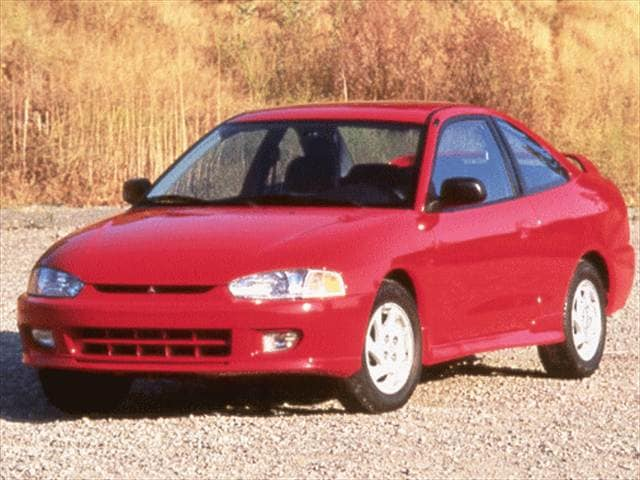 Most Fuel Efficient Coupes of 1999 - 1999 Mitsubishi Mirage