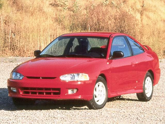Most Fuel Efficient Coupes of 2000 - 2000 Mitsubishi Mirage