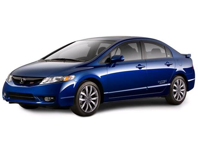 2011 Honda Civic Si >> Used 2011 Honda Civic Si Sedan 4d Pricing Kelley Blue Book